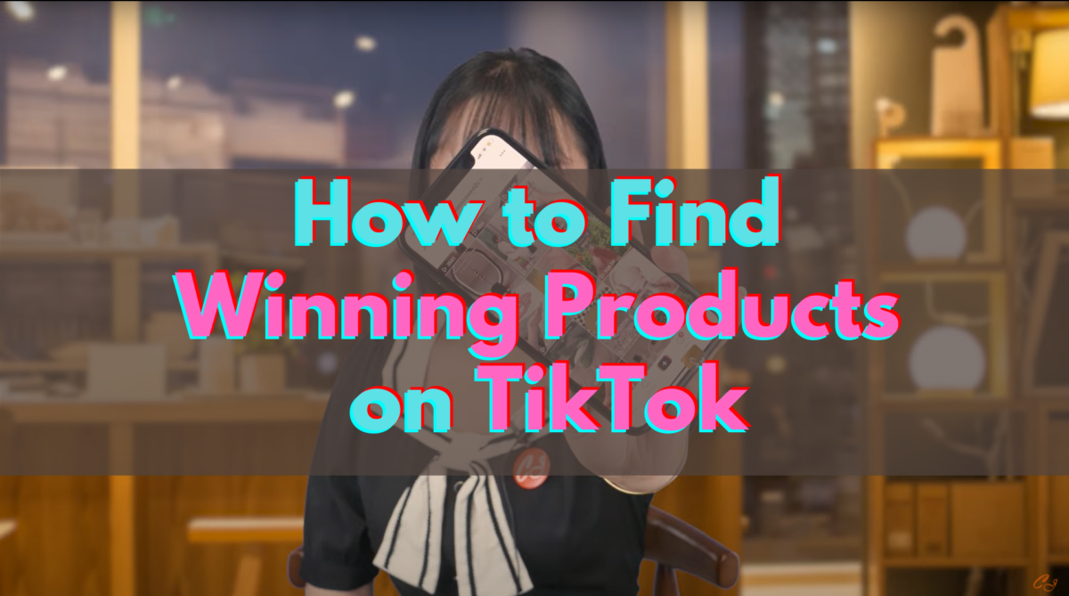 How to Find Winning Products On TikTok |7 Hot TikTok Products Recommendation